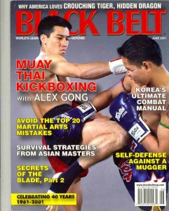 Legend Alex Gong on the cover of Black Belt magazine (left).